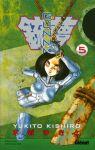 Gunnm (manga) volume / tome 5