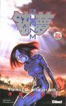 Gunnm (manga) volume / tome 9