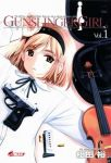 Gunslinger Girl (manga) volume / tome 1