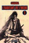Habitant de l'Infini (manga) volume / tome 1