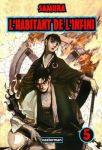 Habitant de l'Infini (manga) volume / tome 5