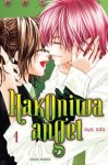 Hakoniwa angel (manga) volume / tome 4