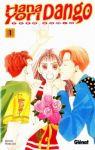 Hana Yori Dango (manga) volume / tome 1