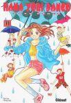 Hana Yori Dango (manga) volume / tome 11