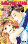 Hana Yori Dango (manga) volume / tome 12
