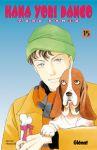 Hana Yori Dango (manga) volume / tome 15