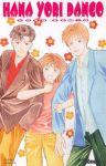 Hana Yori Dango (manga) volume / tome 16
