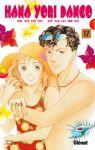 Hana Yori Dango (manga) volume / tome 17