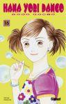 Hana Yori Dango (manga) volume / tome 18