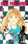 Hana Yori Dango (manga) volume / tome 2