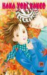 Hana Yori Dango (manga) volume / tome 20