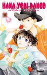 Hana Yori Dango (manga) volume / tome 21