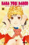 Hana Yori Dango (manga) volume / tome 22