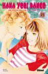 Hana Yori Dango (manga) volume / tome 23