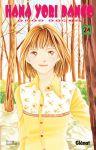 Hana Yori Dango (manga) volume / tome 24