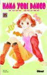 Hana Yori Dango (manga) volume / tome 25
