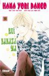 Hana Yori Dango (manga) volume / tome 31