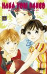 Hana Yori Dango (manga) volume / tome 32