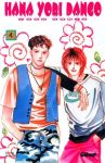 Hana Yori Dango (manga) volume / tome 4