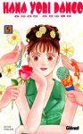 Hana Yori Dango (manga) volume / tome 5
