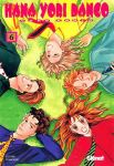 Hana Yori Dango (manga) volume / tome 6