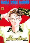 Hana Yori Dango (manga) volume / tome 7