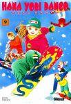 Hana Yori Dango (manga) volume / tome 9