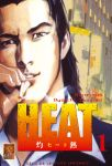 Heat (manga) volume / tome 1