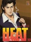Heat (manga) volume / tome 10
