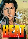 Heat (manga) volume / tome 12