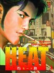 Heat (manga) volume / tome 3
