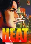 Heat (manga) volume / tome 5
