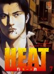 Heat (manga) volume / tome 7