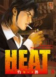 Heat (manga) volume / tome 8