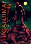 Higanjima (manga) volume / tome 17