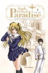 High School Paradise (manga) volume / tome 1