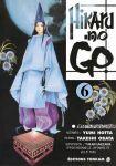 Hikaru no Go (manga) volume / tome 6