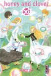 Honey and Clover (manga) volume / tome 10