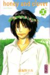 Honey and Clover (manga) volume / tome 3