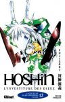 Hôshin : l'investiture des Dieux (manga) volume / tome 12
