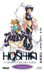 Hôshin : l'investiture des Dieux (manga) volume / tome 17