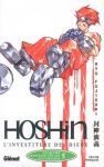 Hôshin : l'investiture des Dieux (manga) volume / tome 5