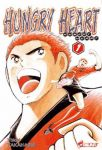 Hungry Heart (manga) volume / tome 1