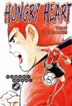 Hungry Heart (manga) volume / tome 2