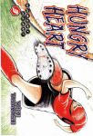 Hungry Heart (manga) volume / tome 3