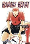 Hungry Heart (manga) volume / tome 5