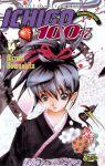 Ichigo 100% (manga) volume / tome 14