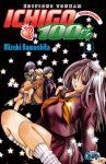 Ichigo 100% (manga) volume / tome 8