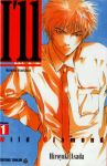 I'll (manga) volume / tome 1