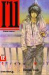 I'll (manga) volume / tome 12